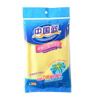 超细纤维洗洁巾一件代发