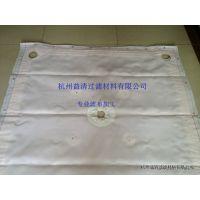 供应压滤机单丝滤布 单丝过滤布