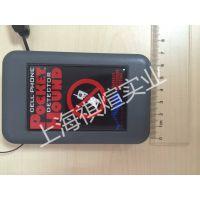 PocketHound 便携式手机信号探测仪 原装进口