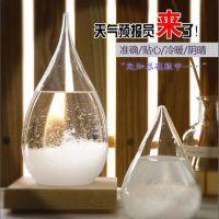 创意天气预报瓶 大号水滴风暴瓶 靠谱的天气预报瓶玻璃瓶一件代发