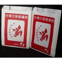 广州淋膜食品袋印刷厂/温州印刷厂/济南淋膜食品袋印刷厂