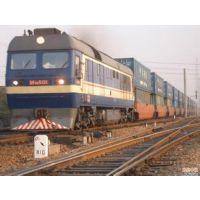 青岛宁波到莫斯科、叶卡捷琳堡等国际铁路运输服务