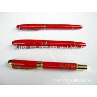 万里笔业中国红系列宝珠笔/礼品笔/签字笔/中国红笔/礼品水性笔