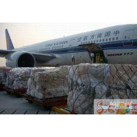 中非共和国空运价格,广州到中非共和国空运费咨询