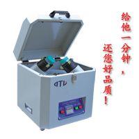深圳锡膏搅拌机,离心式搅拌机生产厂家