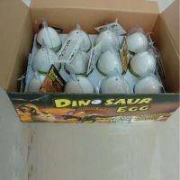 厂家直销儿童趣味玩具 恐龙蛋膨胀玩具 水孵中号恐龙蛋玩具 批发