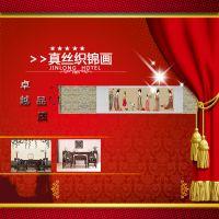 2014热卖丝绸织锦材质人物肖像卷轴画支持混批全国包邮