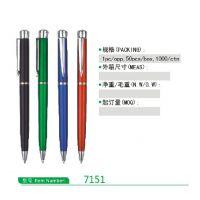 广告笔 促销笔 按动 塑料圆珠笔 金属笔 批发定制 可加印LOGO