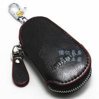 *** 欧美达钥匙包批发 ***真皮车钥匙包 带拉链钥匙扣OMD3818