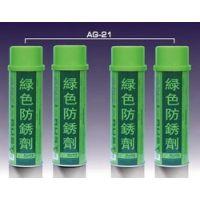 广州银晶AG21绿色防锈油银晶CM30模具清洗剂批发