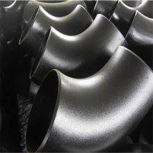 90度弯头,碳钢弯头,碳钢大小头,平焊菲律宾亚博怎么样厂家