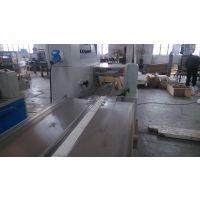 上海食品包装机械 枕式全自动包装机 馒头包装机 辐条包装机
