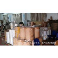 苏州工业园区广惠科技有限公司