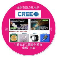Cree 原装系列CXA2540-0000-000N00U430FLC503FBL1-15Q-A3-00001