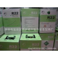 制冷剂R22 冷媒 空调雪种 F22制冷剂 r22氟利昂,Genetron联信R22