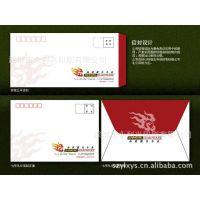 供应深圳宝安信封、信纸、利是红包、画册等其他印刷