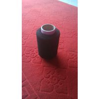 厂家生产橡根 30#--100# 优质橡根 织袜手套用橡根 橡跟批发