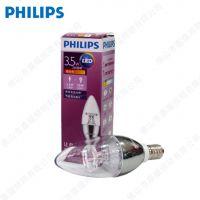 供应飞利浦LED尖泡 3.5W E14 蜡烛泡 B35 银色/金色 椒泡 250LM