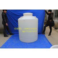 供应【台州市节厂家直销】节能水箱 0.5立方蓄水箱 0.5TPE水罐