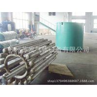 供应炉胆   炉胆(310S)材质  炉胆维修  (310S)材质炉胆维修