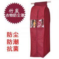 日本木晖 竹炭二代衣柜用收纳袋 收纳柜 整理袋195L