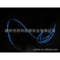 供应苹果发光数据线 iPhone/ipad数据线 发光线 流光线 白发浅蓝光