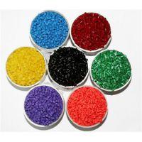 巴彦淖尔色母粒|可莱尔塑胶|塑料色母粒