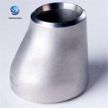 厚壁大小头,陶瓷耐磨大小头,活接大小头,大小头管件生产DN150PN1.6