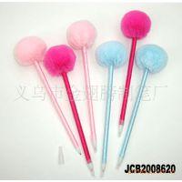 韩版毛绒球笔,韩国文具批发,韩版卡通笔,礼品订做,创意文具笔
