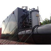屠宰废水处理设备原理、屠宰废水处理设备直销、诸城中昊机械
