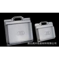 湖北武汉PET吸塑、PET纺织品、各种材质塑料制品供应
