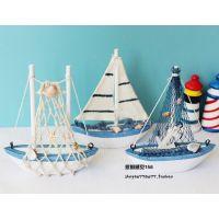 热卖 地中海风格 迷你形蓝白帆船模型 套三一帆风顺摆件装