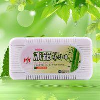 B271 沃姆竹炭冰箱除臭剂 活性炭吸湿除味盒 杀菌保鲜防潮-茉莉型