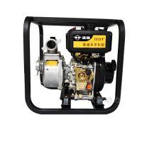 供应移动式柴油水泵