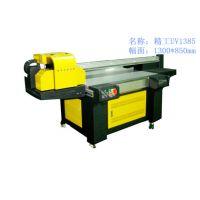 上海盈际厂家供应uv平板打印机 爱普生万能打印机