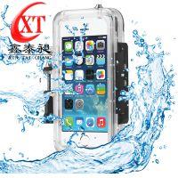 iphone5s/5 多功能运动配件 防水20米 广角镜头 游泳冲浪必备