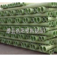 供应生产玻璃钢管,玻璃钢管是雄县浩阳塑料有限公司主营产品