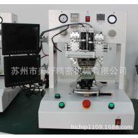 供应斑马纸专用焊接机 恒温热压机 恒温斑马纸热压机 银行卡焊锡机