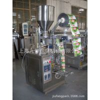 中药包装机 食品包装机 全自动不锈钢中药包装机 流水线包装机