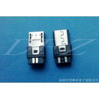 厂家供应MICRO USB 5P 公头不带弹片前五后四不短路