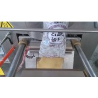 中药粉包装机 营养粉包装机 粉剂包装机 中药饮片包装机