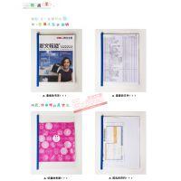 得力A4 透明抽杆文件夹报告夹 5531型,单个装抽杆夹