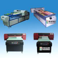 深圳移动电源UV平板打印机厂家 超低价新工艺 白彩一起彩印喷绘机