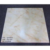 佛山瓷砖 800*800客厅高档防滑地面砖 全抛釉QA48061