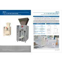供应硬脂酸锌钙镁包装机|阀口硬脂酸锌钙镁定量包装机