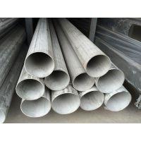 流体输送用304L,工艺装饰管,卫生管道不锈钢