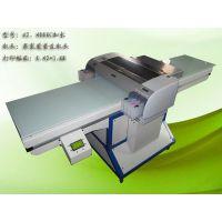 上海盈际厂家供应爱普生A2 4880 手机壳打印机