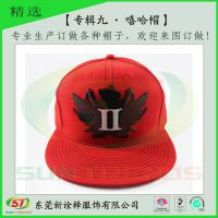 东莞帽厂来图订做绣花棒球帽 情侣款嘻哈帽 动物蝙蝠刺绣平板帽