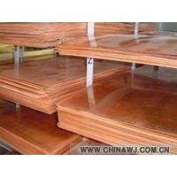 国标C1100紫铜板、C1020特硬紫铜板、T1无铅紫铜板价格