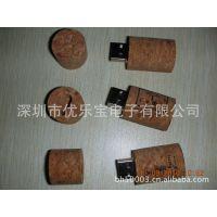 礼品U盘 木质U盘系列 OEM USB 订制